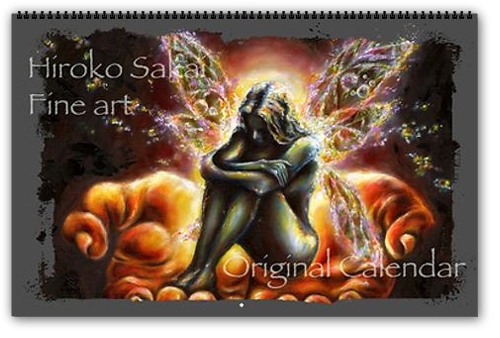 Calendar Fine Art : Hiroko sakai fine art artist original cool large
