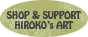 support artist button